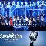 Spain RTVE Songs Eurovision Gala