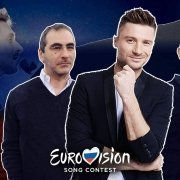 Sergey Lazarev Dream Team